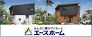 エースホーム 富士吉田店 甲府西店 展示場